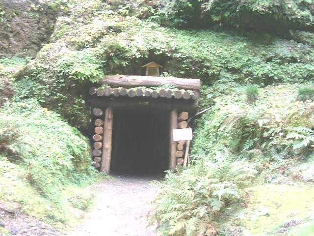石見銀山の画像 p1_12